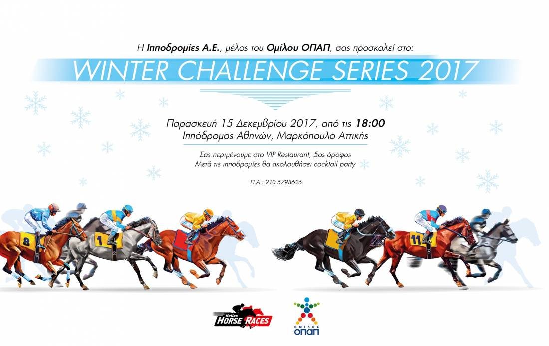 Winter Challenge Series 2017